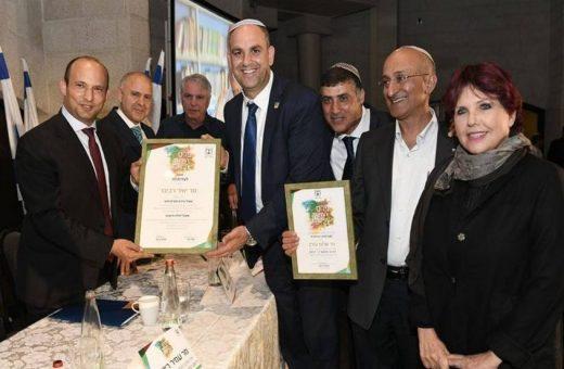 פרס חינוך | שישי בעיר | חדשות רמלה לוד