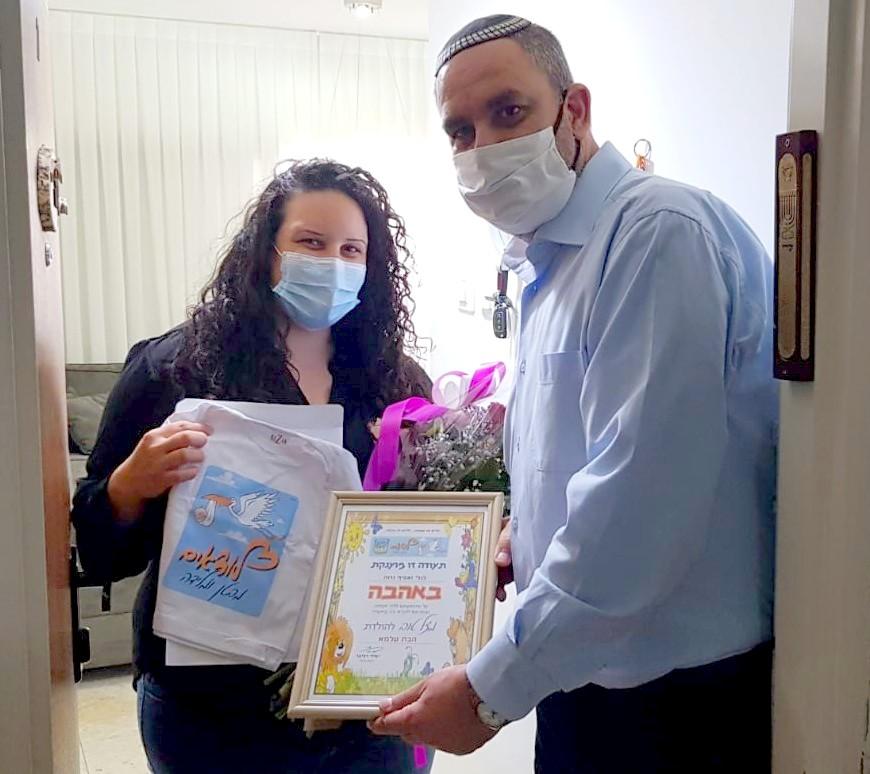 מזל טוב! ראש העיר מעניק לגלי גדוה תעודה, חולצה וזר פרחים להולדת הבת עלמא