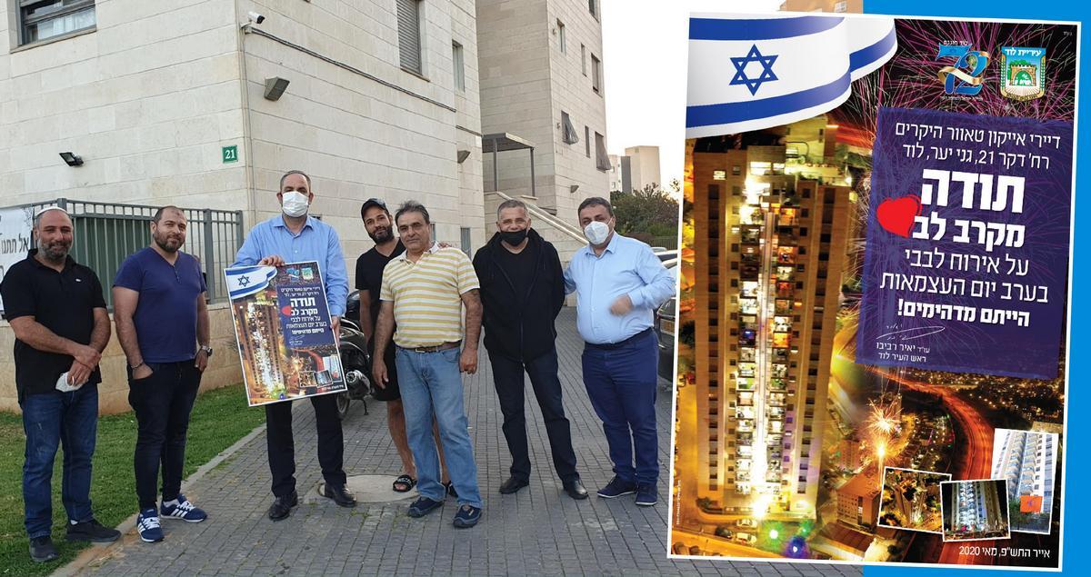 תודה מקרב לב! ראש העיר מעניק לנציגי הדיירים את התמונה למזכרת (1)