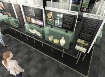 מוזיאון רמלה - חוויה אינטראקטיבית וחווייתית על ההיסטוריה של העיר - קרדיט הדמיה אליאב נחליאלי סטודיו פרוגראמה