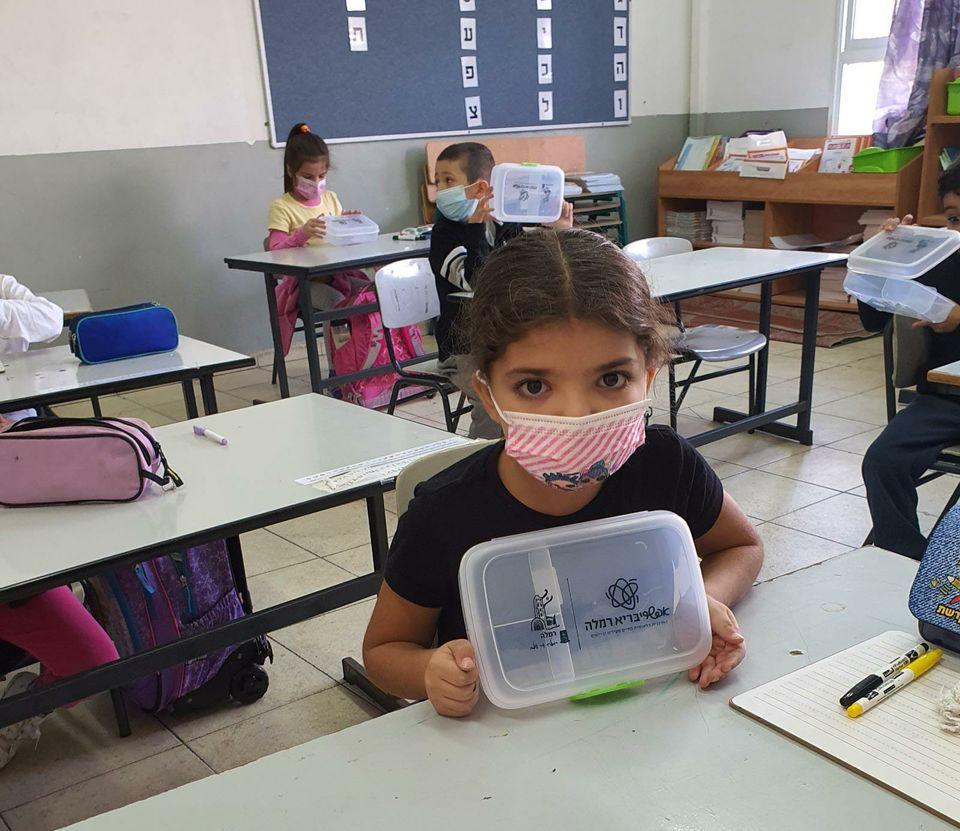 אפשרי בריא לכיתות א' ברמלה! (1)
