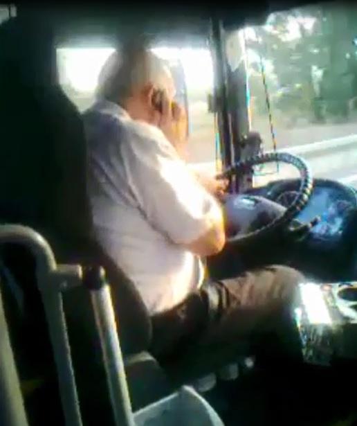 היסח דעת אוטובוס