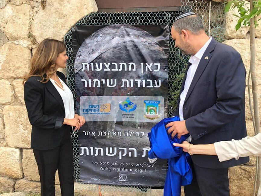 ראש העיר רביבו וחברת הכנסת לוי-אבקסיס מסירים את הלוט מעל שלט עבודות השימור