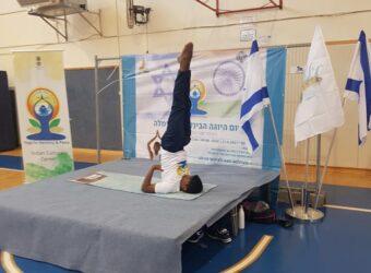 רמלה ציינה את יום היוגה בינלאומי 3