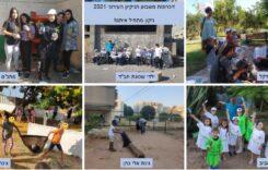 6 קהילות מלוד השאירו חותם של ניקיון במסגרת שבוע הניקיון